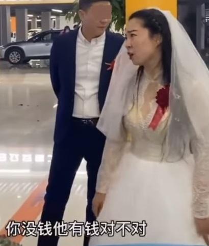 これが貴方だったら結婚する?