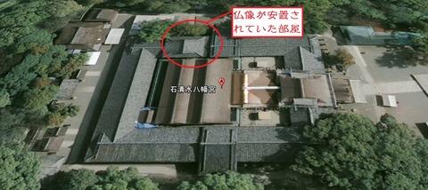 石清水八幡宮の仏間