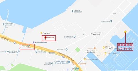 横浜南部市場臨時駐車場(2018年歳末大売出し期間中)