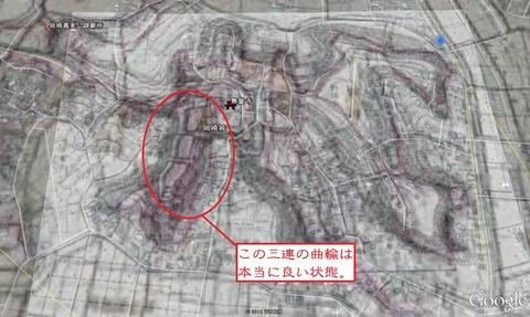 岡崎城三連の曲輪