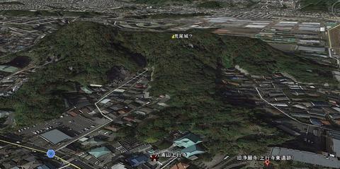荒尾城址か? 久良岐のよし発見の城砦と思しき地形。