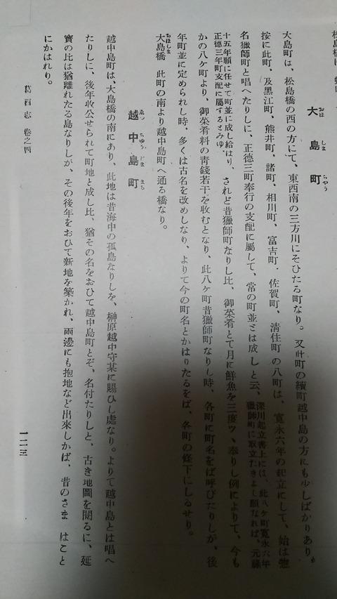 DSC_1426