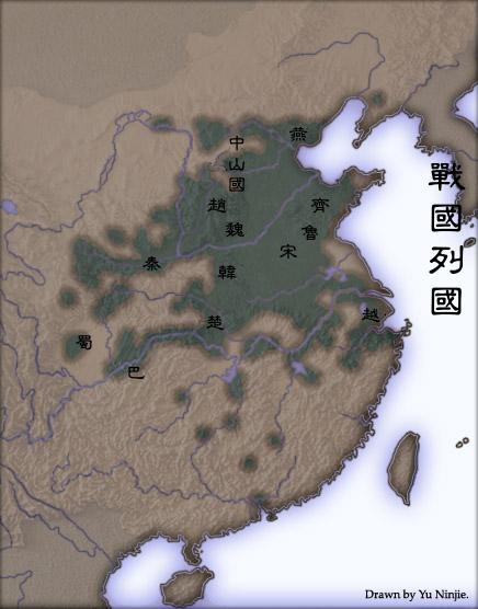 中国戦国時代 ネット拝借