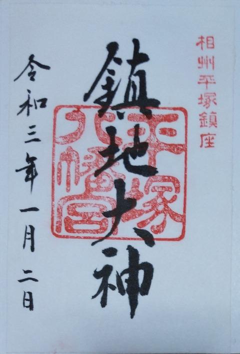 KIMG2859~2