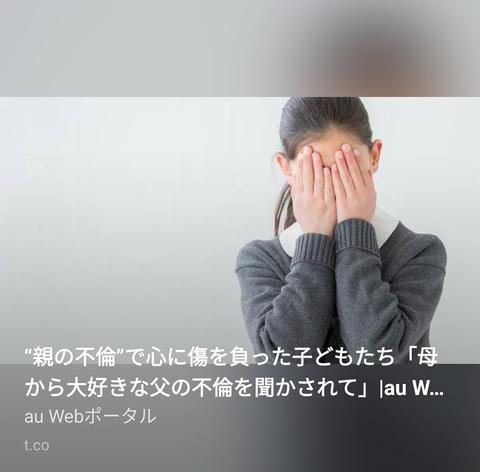 Screenshot_20210116-040504~2