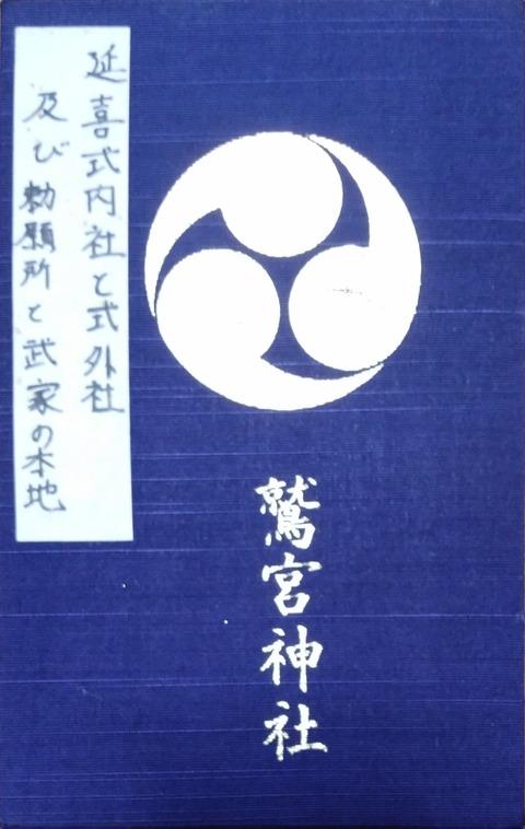 KIMG2877~2