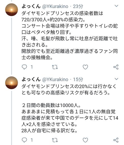 Screenshot_20200306-000759~3