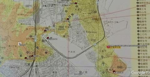 瀬戸神社周辺の元の地形 久良岐のよし