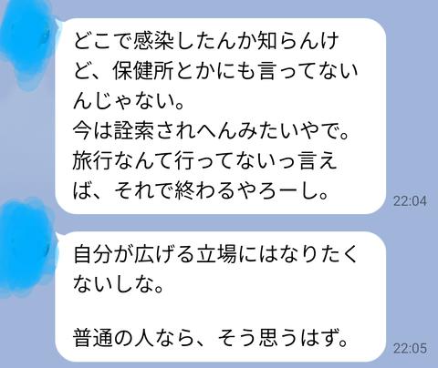 Screenshot_20210128-220830~2