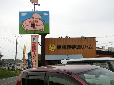 CIMG3569
