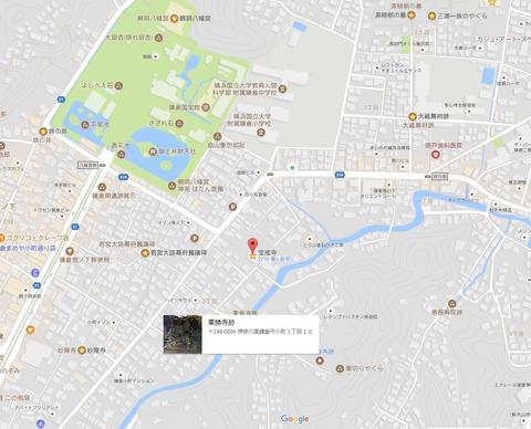 宝戒寺と東勝寺跡と腹切り矢倉の位置関係 久良岐のよし