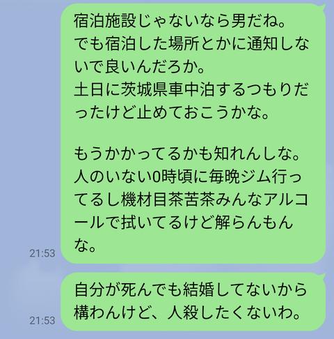 Screenshot_20210128-215604~2