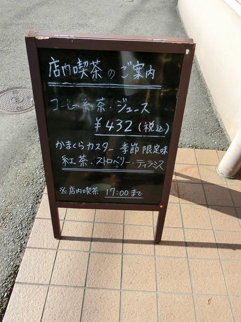 CIMG5840