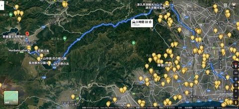 2020年09月09日の旅程(横浜~山梨)久良岐のよし