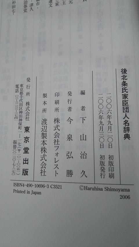 DSC_2704