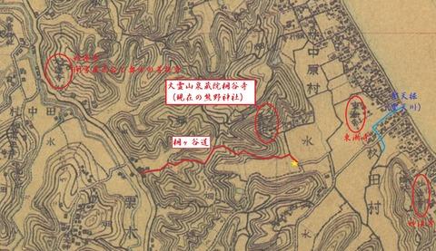明治時代初期のlumiereM周辺地図 迅速測図 久良岐のよし