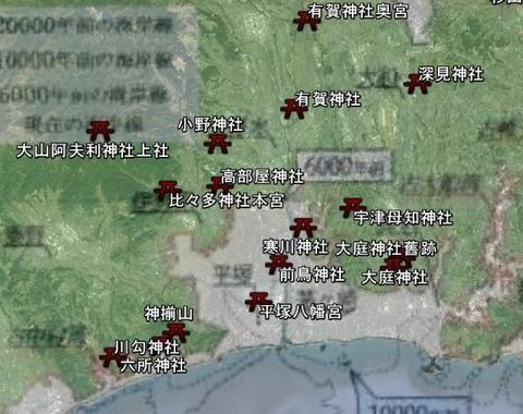 延喜式内社 久良岐のよし - コピー