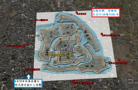 河越合戦布陣図