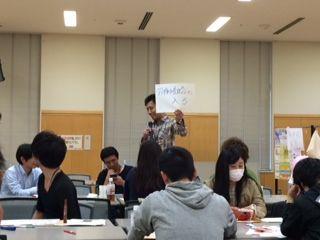 2014北海道青年フェスタ (9)