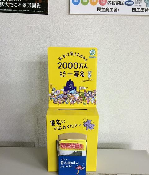 IMG_2001 - コピー