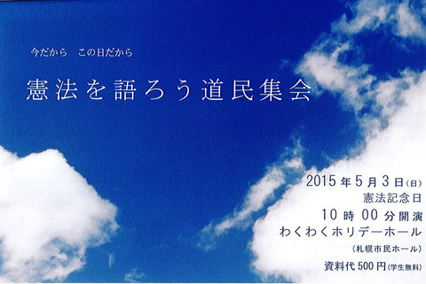 20150503-01