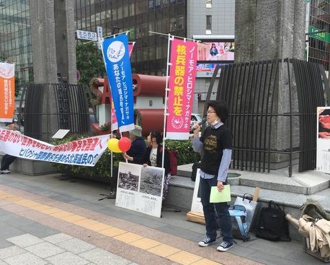 20180707核兵器禁止条約街宣_
