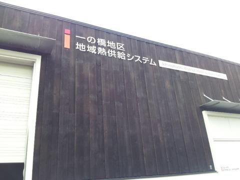 20130807_101349