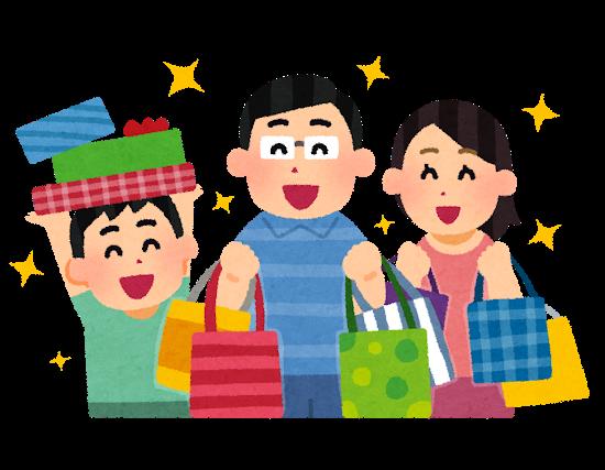 【爆買い終了のお知らせ】中国人観光客が高額品を大量購入し賑わってきた「ラオックス銀座本店」が閉店へwww