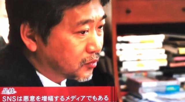 是枝監督「視聴者の一部が国家的なものの側に自分を重ね、放送を『反日』だと言う倒錯が起きている!」