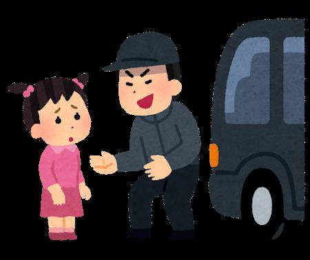 自称、介護士の在日中国人、女子小学生を車で連れ去ろうとして逮捕されネットで話題に…