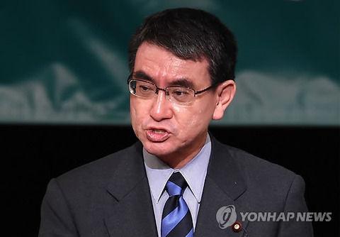 【韓国の反応】ムンジェインの反日宣言「親日清算して民族の精気を立てて正義を実現する!」に河野外相が苦言「未来志向になりなさい」