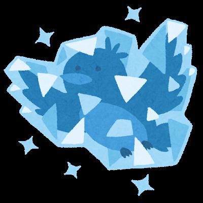 立憲・鎌田さゆり「ここ数日、Twitter凍結…権力者の嘘・デタラメを指摘批判しているものが凍結されてる…恐ろしい社会になってる!」