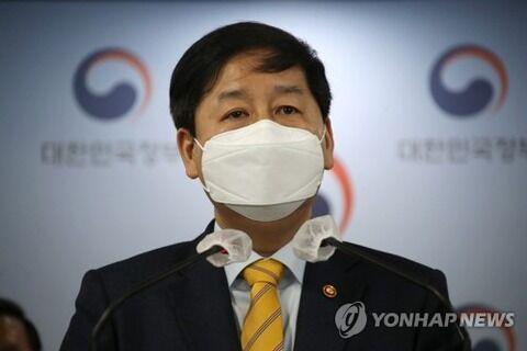 韓国政府、海洋放出決定に「強い遺憾」表明「すべての措置取る」「米の発表は海洋放出を認めたわけではなく…」[4/13]