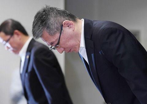大阪府警本部長が会見「全国の皆様に大変な心配と不安をおかけし、改めて深くおわび申し上げます」[9/30]