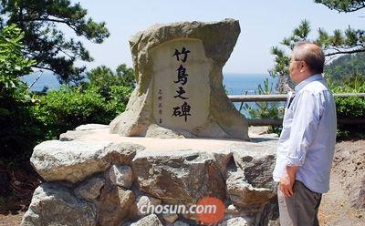 島根県の竹島資料室を訪れた韓国の教授「独島が韓国領であることをはっきりさせた46年のSCAPIN677号のように決定的な資料は取り除いていた」