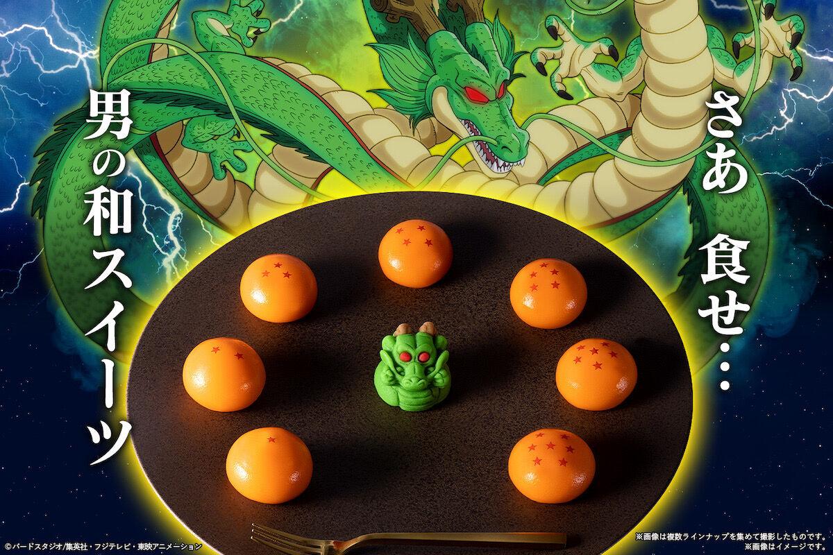 【検証】ファミマ限定、食べマス『ドラゴンボール超』のシークレットを見つけるのはどれくらい難しいのか? → そんなこと言ってる場合じゃなかった