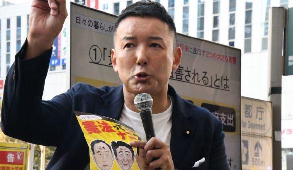 山本太郎「消費税5%、これくらいのパワーワードを出さないと政権交代の芽は無い!」