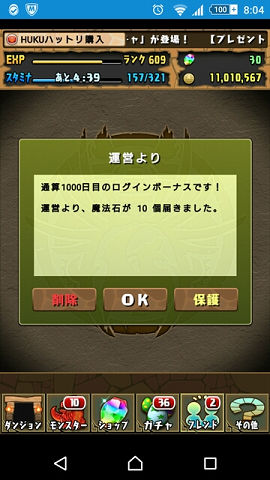 blog4380