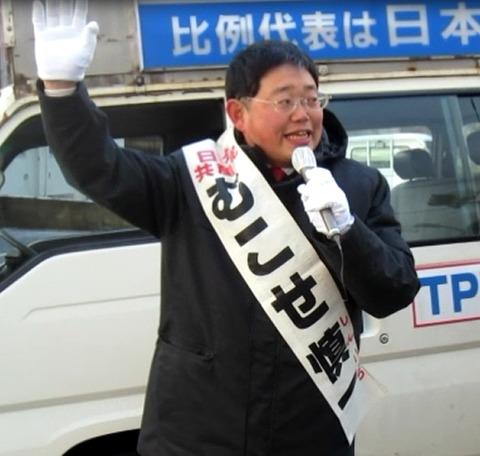 2014-12-6栄町交差点朝立ち・向瀬演説アップ①