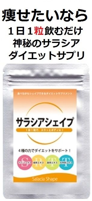 supplement_buy01