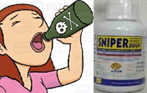 【閲覧注意】殺虫剤をガブ飲みした女子大生の末路がエグすぎる・・・(画像あり)