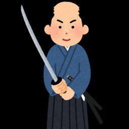 江戸時代の武士がめっちゃ貧乏だった理由www