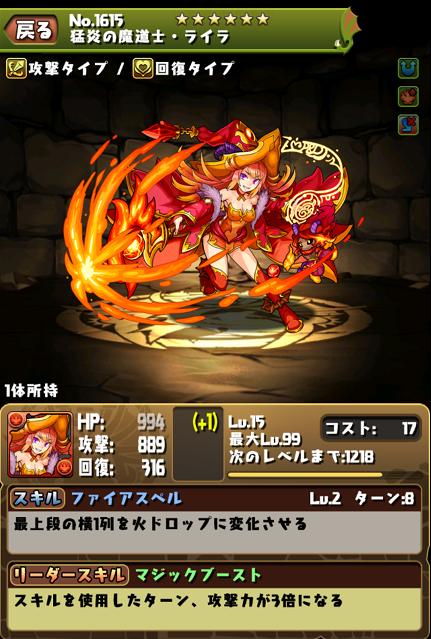 screenshotshare_20150606_103556