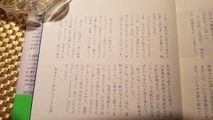 39e9b5fa.jpg