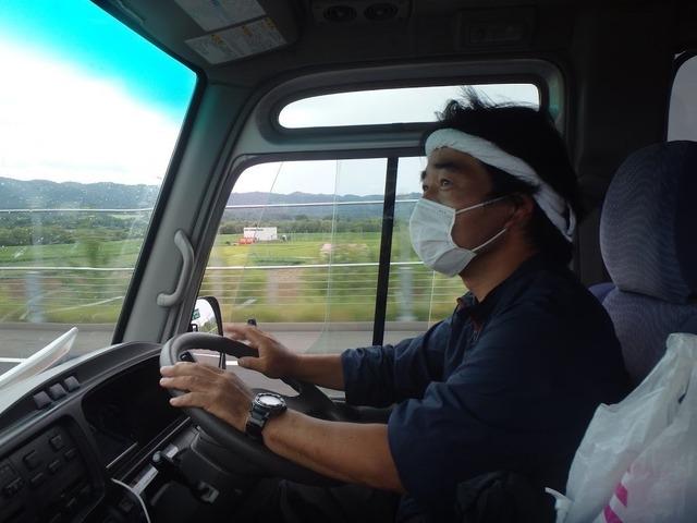 北海道ブログ用_200915