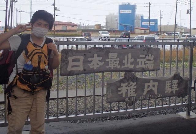 北海道ブログ用_200913_13