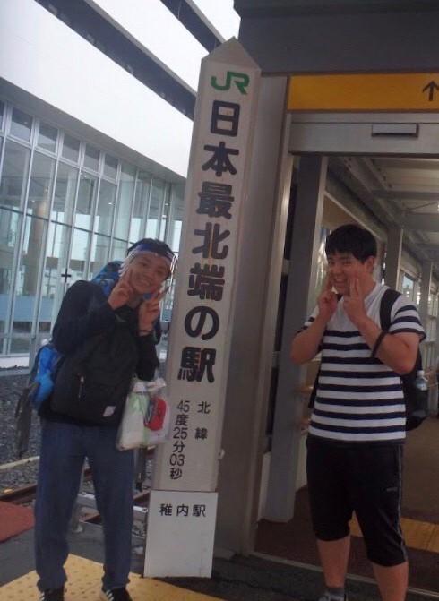 北海道ブログ用_200913_12