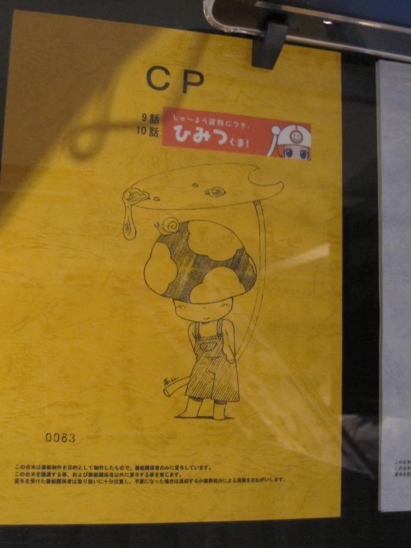 CPcafe18