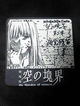 ufotablecafe004_4