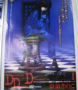 DDD1_6